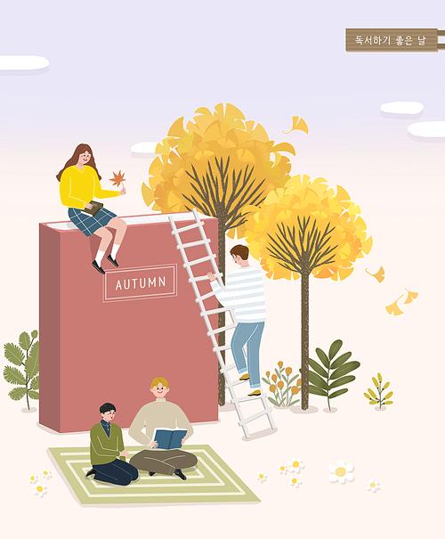 가을 독서 배경