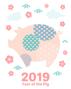 2019 Chinese New Year greeting card with cute pig, clouds, flowers, numbers, text. Vector illustration. Isolated objects on white. Flat style design. Concept for holiday banner, decorative element.