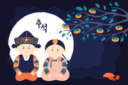 Hand drawn vector illustration for Mid Autumn, with cute kids, boy and girl, in hanboks, full moon, persimmons, mooncakes, Korean text Chuseok. Flat style design. Concept holiday card, poster, banner.