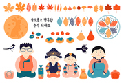 Set of Mid Autumn design elements, family, full moon, holiday gifts, persimmons, mooncakes, magpies, leaves, Korean text Happy Chuseok. Hand drawn vector illustration. Flat style. Isolated on white.