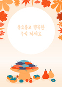 Hand drawn vector illustration for Mid Autumn, with persimmons, mooncakes, chestnuts, jujube, pears, full moon, leaves, Korean text Happy Chuseok. Flat style design. Concept for card, poster, banner.