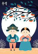 Hand drawn vector illustration for Mid Autumn, with cute children in hanboks, holiday gifts, persimmons, full moon, Korean text Chuseok. Flat style design. Concept for holiday card, poster, banner.