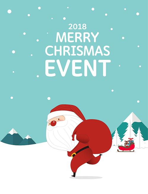크리스마스이벤트(SM) 10