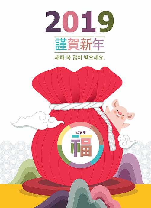 2019황금돼지(SM) 04