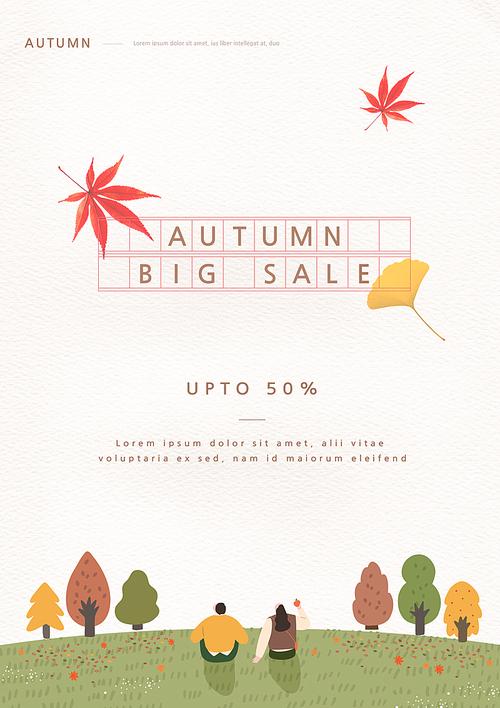 가을 쇼핑 팝업4