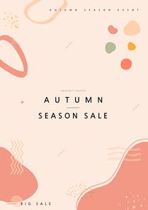 가을 쇼핑 추상3