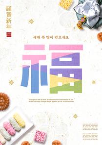 신년 편집 디자인8 (오구)