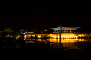 대한민국 경주 안압지 야경 사진