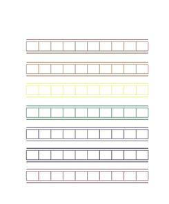 '원고지 편지지 메모지 카드'양식 일러스트